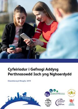 Cover of the Directory to Support Healthy Relationships Education in Cardiff